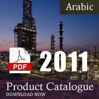 Kalhour Trading Product Catalogue - Arabic